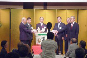 日本空手協会創立70周年記念祝賀会